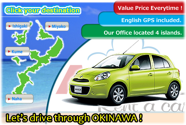 Okinawa Rent a Car   ABC Rent a Car
